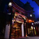 都江堰香港喜悅國際假日酒店(古典主題酒店)