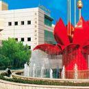 龍口南山國際會議中心