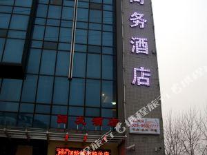 高陵國友商務酒店