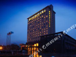 象山石浦開元大酒店