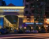 中山特高商務酒店