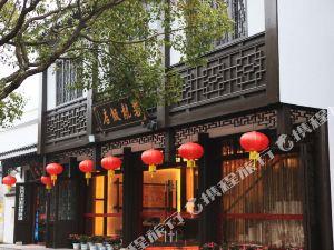 普陀山磐龍飯店