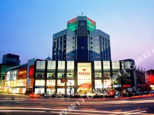 鞍山富田商務酒店