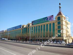 萊陽鴻達龍門大酒店