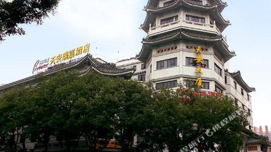 Starway Premier Tianan Rega Hotel Beijing