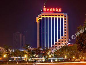 賀州國際酒店