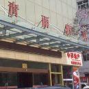 銅川青雨大酒店