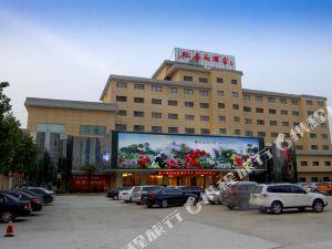 菏澤牡丹大酒店