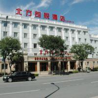北方朗悅酒店(北京金融街店)酒店預訂