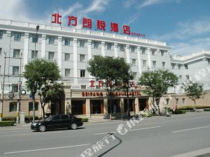 北方朗悅酒店(北京金融街店)