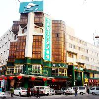 山水時尚酒店(北京西客站店)酒店預訂