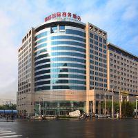 北京翔達國際商務酒店酒店預訂