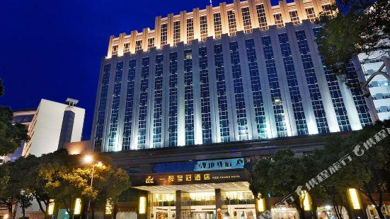 Yizui Crown Hotel