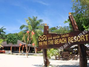 皮皮島海灘度假酒店(Phi Phi the Beach Resort)