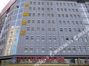 悅嘉酒店連鎖(巴彥淖爾臨河勝利路店)