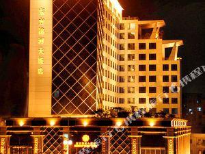 東莞虎門東方錦河大飯店
