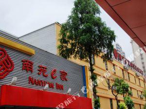 南苑e家(上海火車站店)