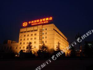 開封中州國際金明酒店