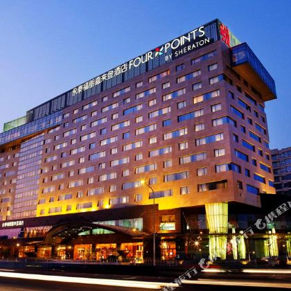 Four Points by Sheraton Beijing, Haidian Hotel