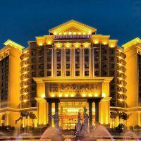 重慶海宇温泉大酒店酒店預訂