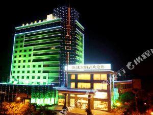 滁州金地大酒店