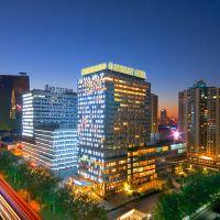 北京伯豪瑞廷酒店酒店預訂