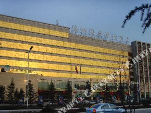 永濟海納温泉國際酒店