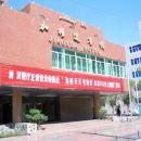 新疆加格達賓館