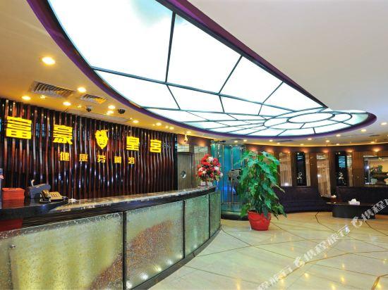 澳門富豪酒店(Hotel Beverly Plaza)健身娛樂設施