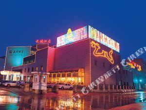 秦皇島長城酒店