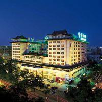 北京華僑大廈酒店預訂