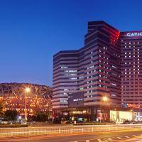 北京凱迪克格蘭雲天大酒店酒店預訂