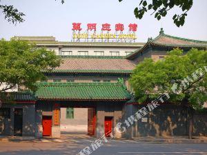 北京翠明莊賓館(Jade Garden Hotel)