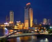 中信寧波國際大酒店