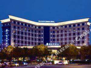 寧波漢雅新晶都酒店