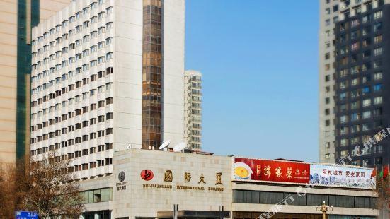 스자좡 인터내셔널 빌딩 호텔