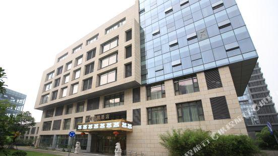 City Garden Hotel (Suzhou Kunshan Huaqiao Lvdi Avenue)