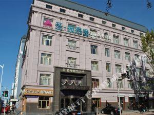黑河聖彼得堡商務會館