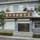 新安祥禾旅游快捷酒店