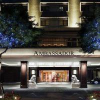 台北國賓大飯店酒店預訂