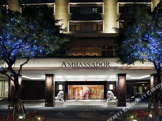 台北國賓大飯店(The Ambassador Hotel Taipei)