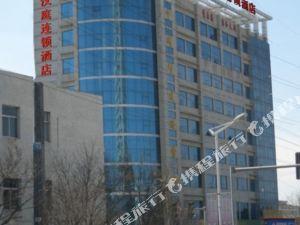 漢庭酒店(沂源魯山路店)