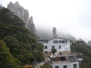 三清山女神賓館
