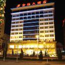 晉城金緣大酒店