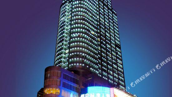 Shangmao International Hotel