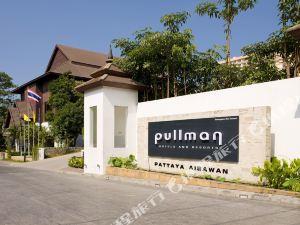 芭堤雅鉑爾曼大酒店(Pullman Pattaya Hotel G)