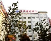 北京海運國際酒店