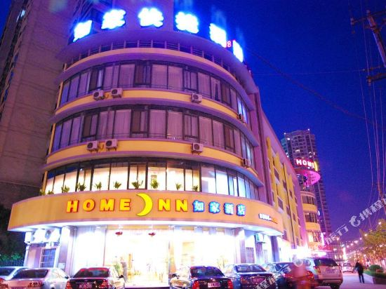 Home Inn (Shanghai Railway Station North Square)