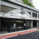 伊東第一貍之鄉酒店(Ito Daiichi Hotel Tanuki no Sato)