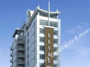海防來維爾酒店(Level Hotel Hai Phong)